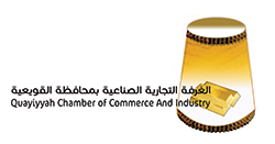 تدشين الموقع الرسمي للغرفة التجارية الصناعية بالقويعية